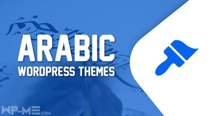 Best Arabic WordPress Themes