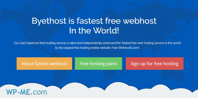 byet.host Free WordPress Hosting